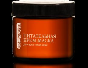 ПИТАТЕЛЬНАЯ КРЕМ-МАСКА