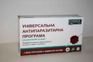 choice.kiev.ua