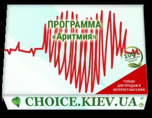 ПРОГРАММА «Аритмия»