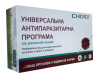 Choice фитопрепараты