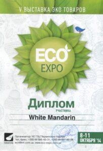диплом eco expo 2014