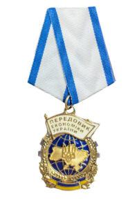 нагорода передовик економіки 2012