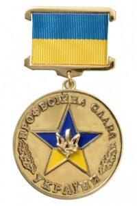 нагорода професійна слава України 2012