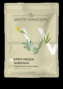 Крем-маска питательная (серия Lik), 2 шт х 6 мл