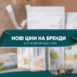Новые цены на бренды CHOICE PHYTO и Добра Їжа